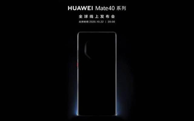 HUAWEI P40 Pro+ 5G