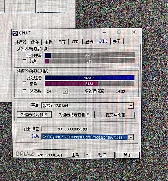 Ryzen 9 5900X - CPU-Z