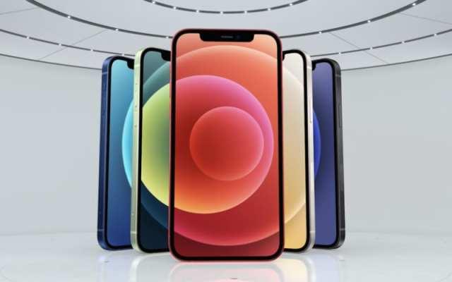 iPhone 12 lineup mockup