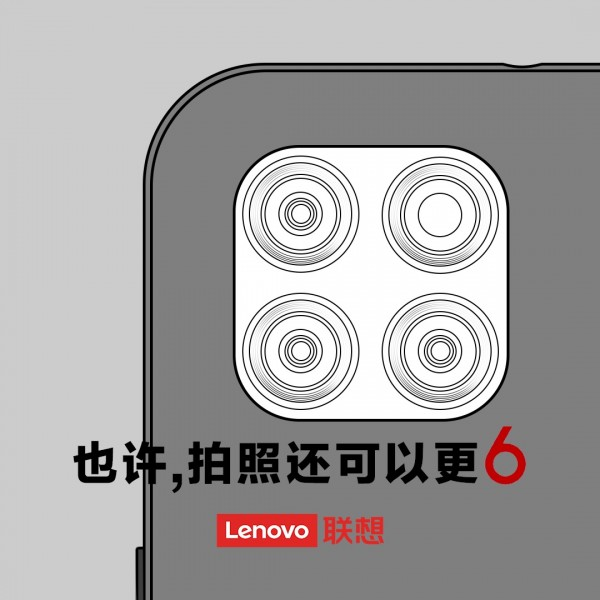 Lenovo teases design of its upcoming smartphone series