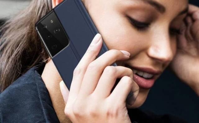 Samsung Galaxy S21 Ultra protective case
