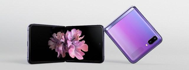 The current Samsung Galaxy Z Flip