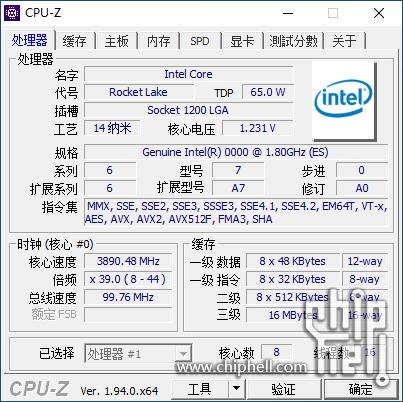 Utilitaire CPU-Z - Core i7-11700