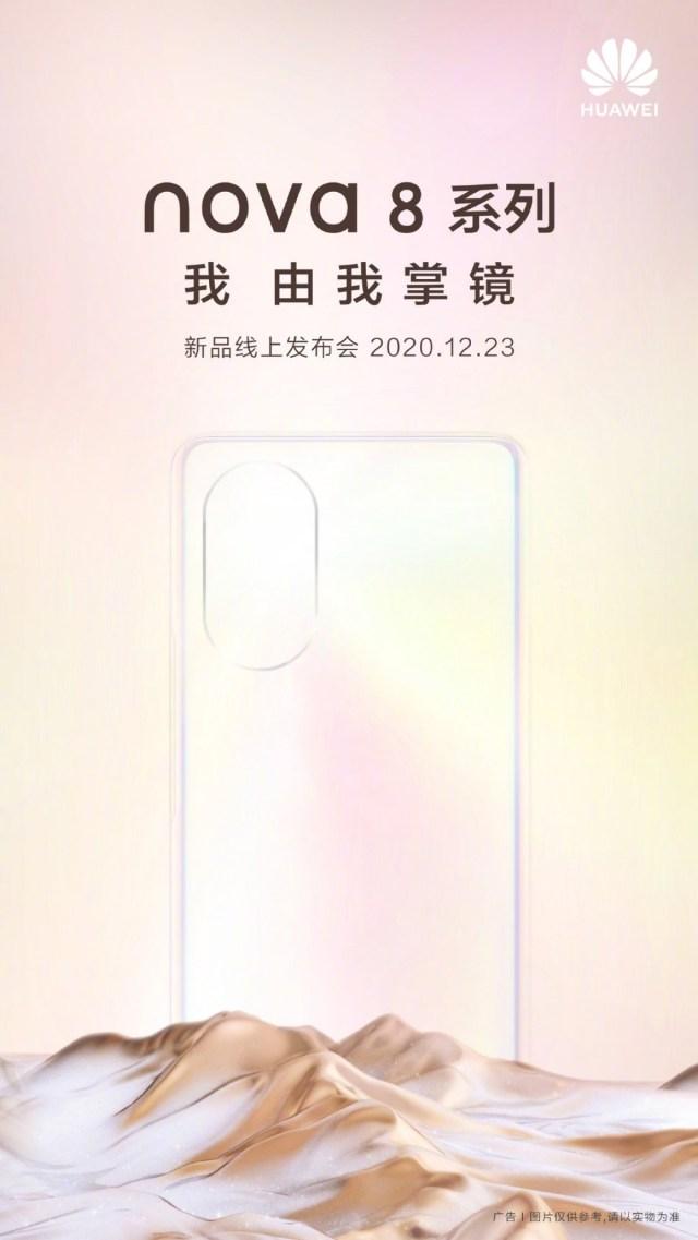 Huawei bringing nova 8 series on Dec 23 with oval camera island
