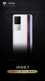 iQOO 7 Pro official design