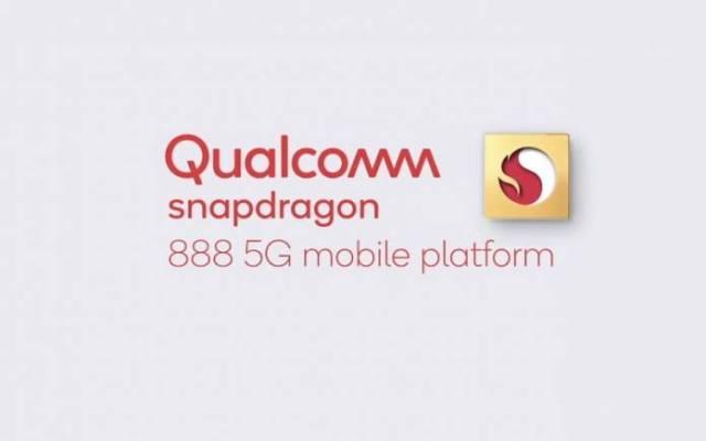 Qualcomm Snapdragon 888 5G Mobile Processor