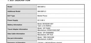 Samsung Galaxy S21 (SM-G991U) on FCC