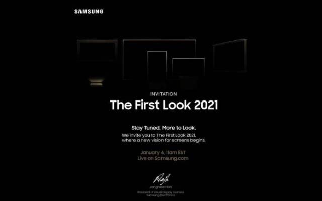 Samsung Event First Look 2021