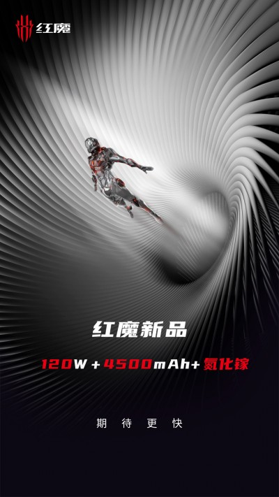 The teaser poster for nubia Red Magic 6
