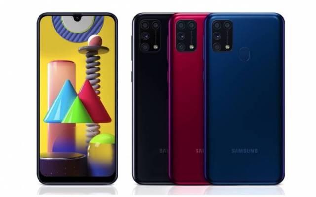 Samsung Galaxy M31 OneUI 3.0 Update