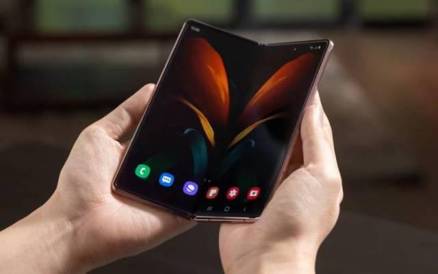 Samsung Galaxy Z Fold 2 One UI 3 Update