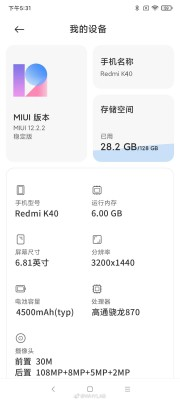 Leaked specs: Redmi K40 • Redmi K40 Pro