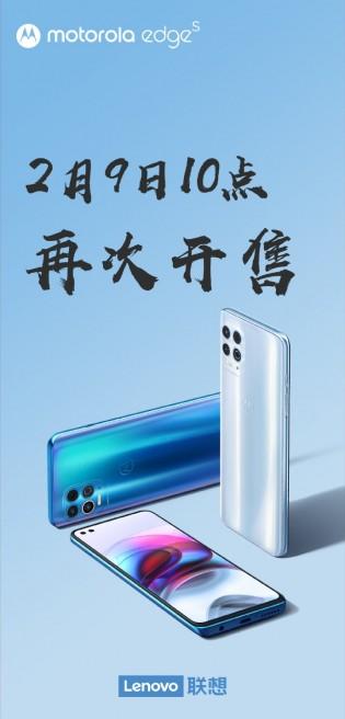 Motorola Edge S posters