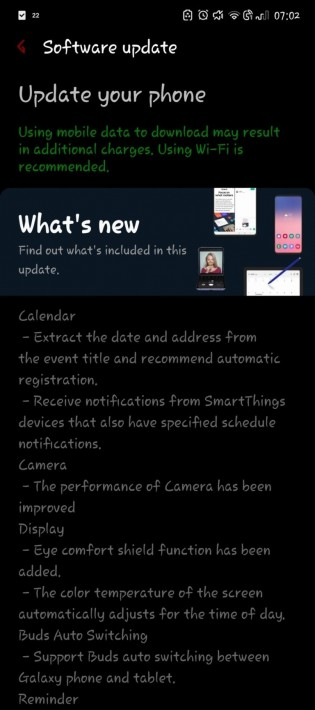 Changelog of the software update