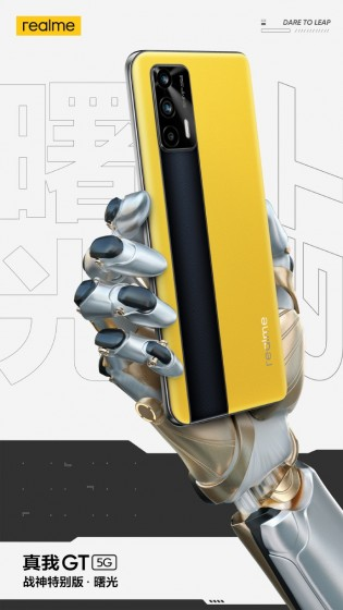 Realme GT 5G Bumblebee leather variant