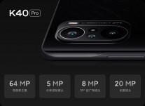 Main camera comparison: K40 Pro with 64 MP