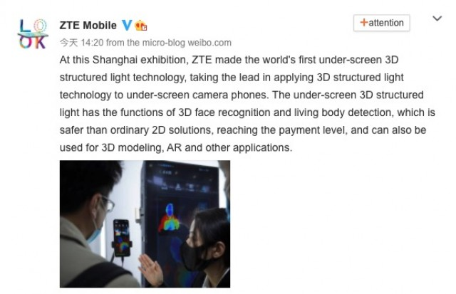 Details on ZTE's new 3D structured light module