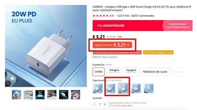 Chargeur AliExpress