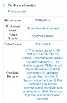 Huawei MatePad Pro2 (WGR-AN19) details by MIIT reveal HarmonyOS software