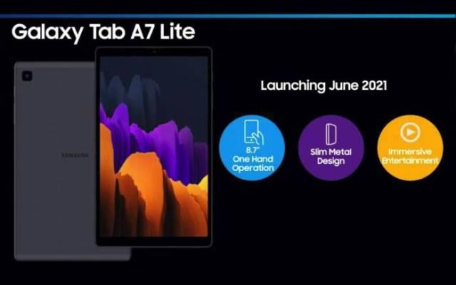 Samsung Galaxy Tab A7 Lite Launch