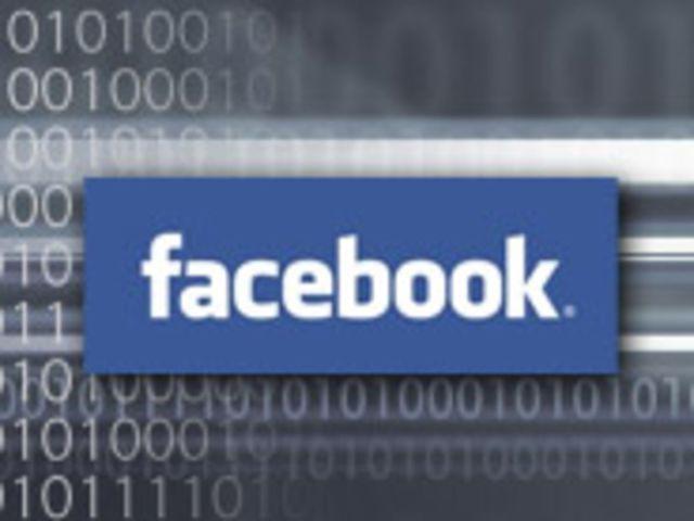 Facebook: Un e-mail interne dévoile sa stratégie face aux fuites de données