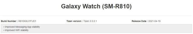 Samsung Galaxy Watch Software Update April 2021