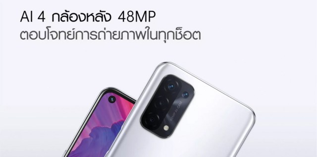 Oppo A74 and A74 5G quietly unveiled with Snapdragon 662 and 480 chipsets, respectively