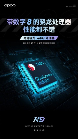 Oppo K9 5G will be powered by the Snapdragon 768G SoC