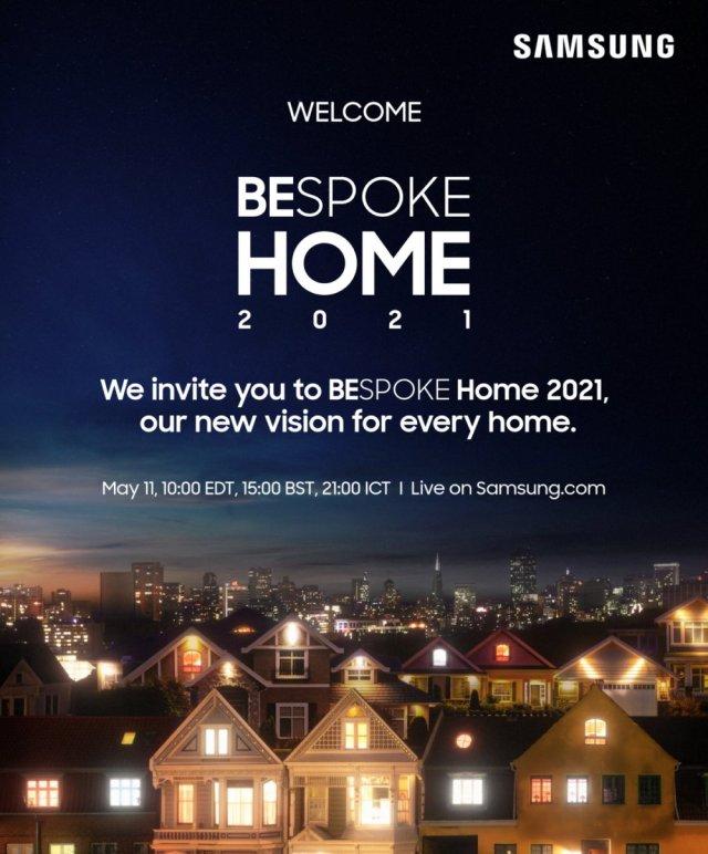 Samsung BESPOKE Home 2021 Event Invite May 11 2021