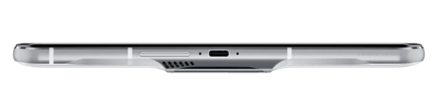 Lenovo Legion Phone Dual 2 Bottom
