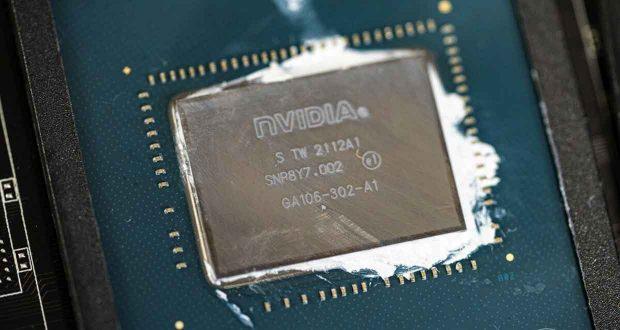 GPU Nvidia GA106-302 A1 équipant la GeForce RTX 3060 LHR