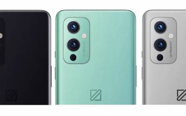 OnePlus 9 Concept Phone Colors