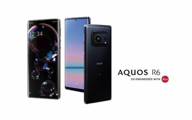 Sharp AQUOS R6 Specs