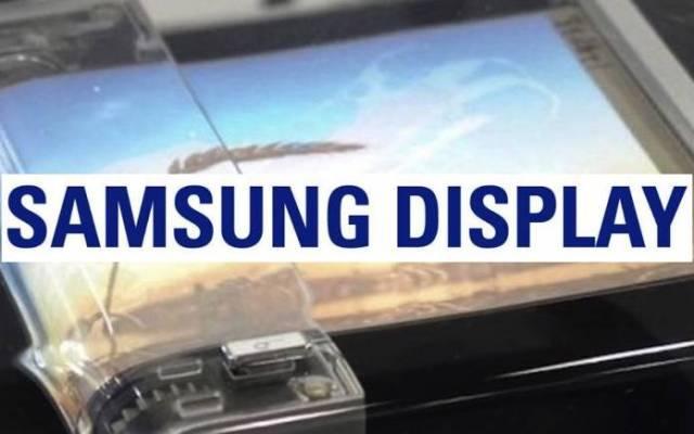 Samsung Display Foldable Flexible