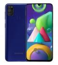 The current Samsung Galaxy M21