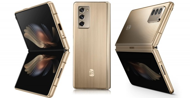 Samsung W21 5G