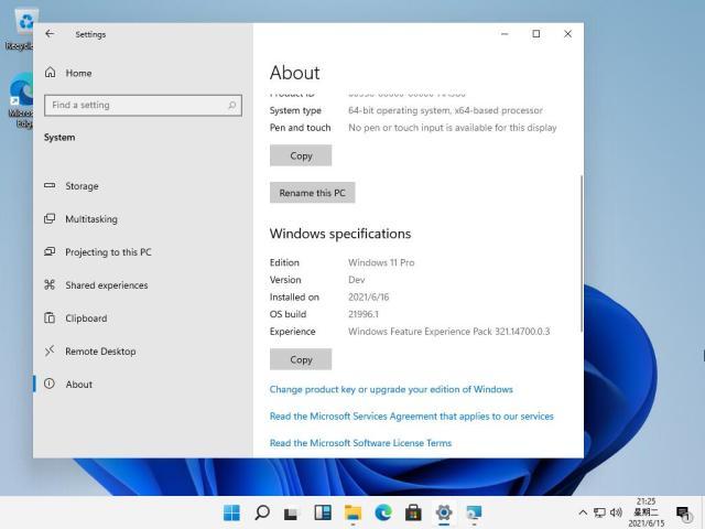 Windows 11 - A propos de