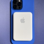 With a blue silicone case