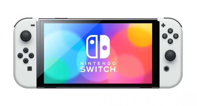 Nintendo announces updated switch with OLED display