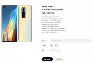 The Phantom X is now available