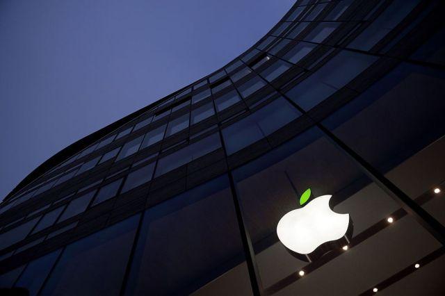 Apple reporte le retour au bureau au mois de janvier2022