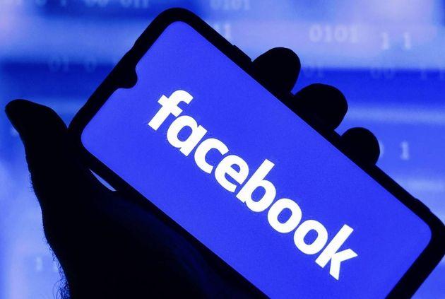 Facebook repousse la réouverture de ses bureaux à 2022