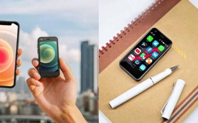 Mint Smallest 4G Smartphone