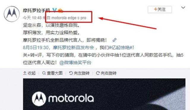 Screengrab from Motorola's latest post on Weibo