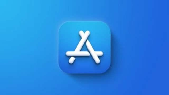 Mac App Store General Feature