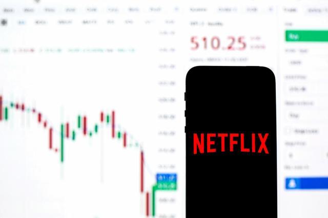 Trois anciens employés de Netflix inculpés pour délit d'initié