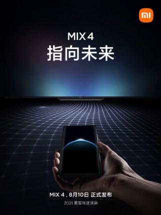 Xiaomi Mi Mix 4 teasers