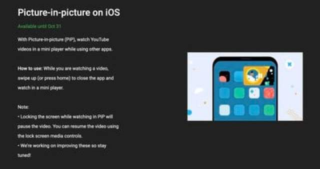 youtube picture in picture