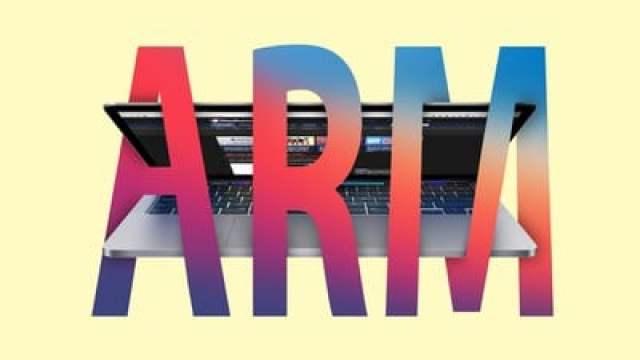 Arm 13 MBP Feature 2