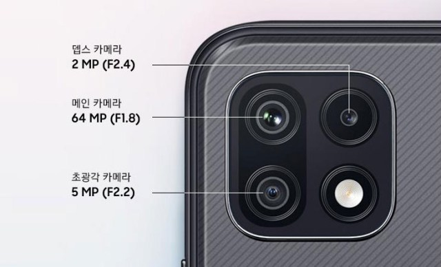 Samsung Galaxy Wide5 unveiled, a tweaked A22 5G with a Dimensity 700 and a 64 MP camera
